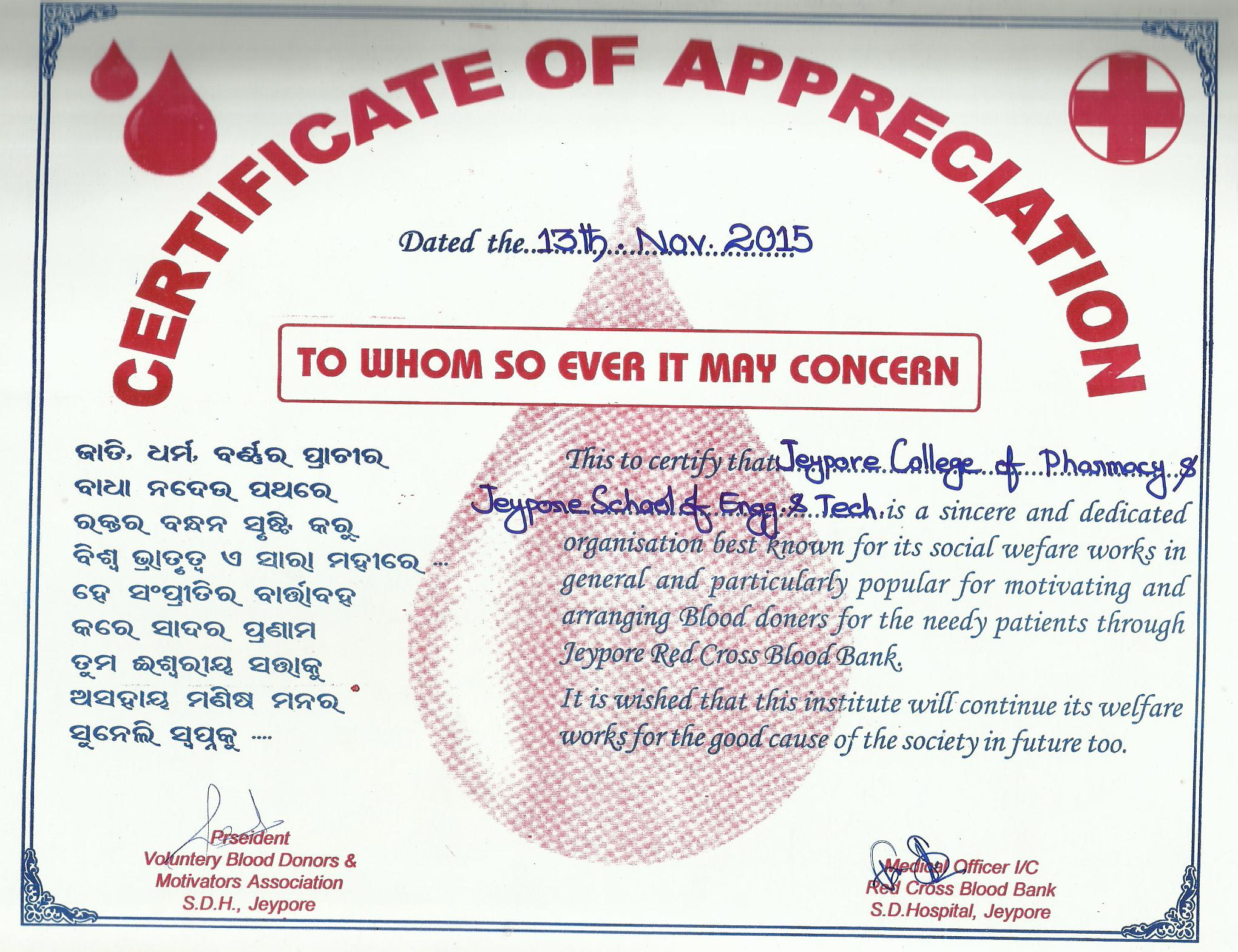 Jcp blood donation appreciation certificate jeypore college of jcp blood donation appreciation certificate yelopaper Choice Image